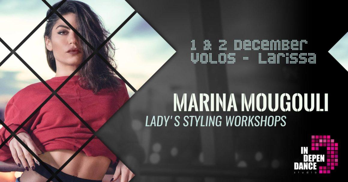 Lady's Styling Workshops σε Βόλο & Λάρισα by Marina B-Strict!