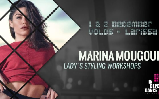 Lady's Styling Workshops σε Βόλο & Λάρισα by Marina B-Strict!