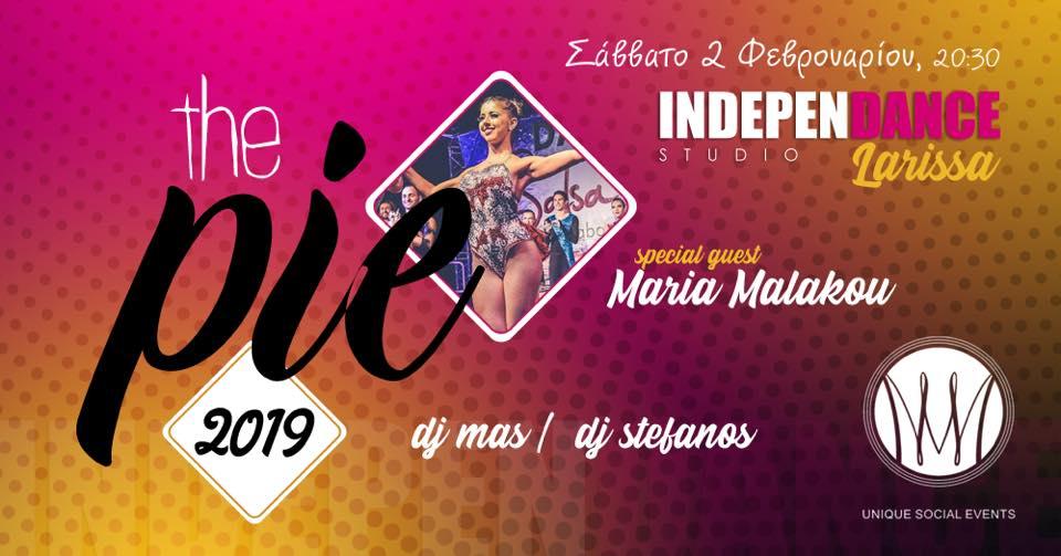 Κοπή Πίτας Independance studio Larissa 2019